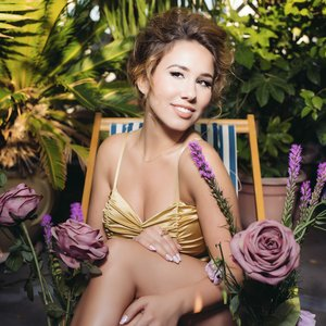Image for 'Haley Reinhart'