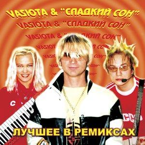 Image for 'Сладкий Сон'