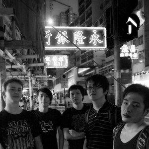 Bild für '殺蟲水'