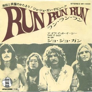 Image for 'Run Run Run'