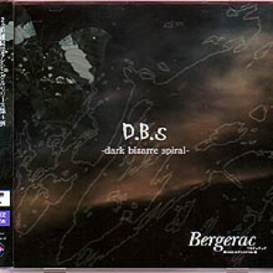 Image for 'D.B.S -dark bizarre spiral-'