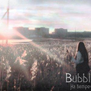 Image for 'Bubblegun'