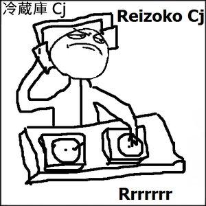 Изображение для 'Rrrrrrr (Album)'