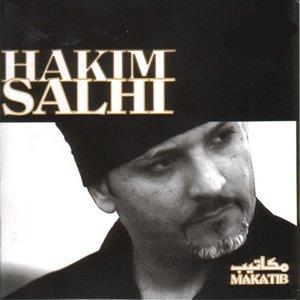 Image for 'Makatib'
