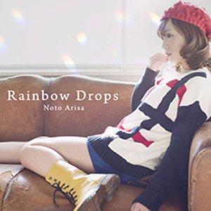 Bild für 'Rainbow Drops'