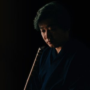 Image for 'The Kazu Matsui Project'