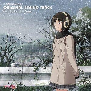 Image pour 'アマガミSS オリジナルサウンドトラック'