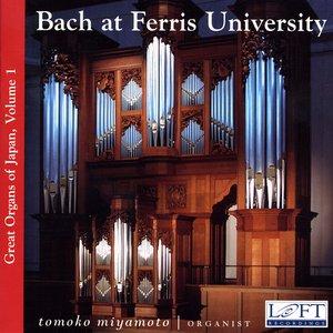Image for 'Ach bleib' bei uns, Herr Jesu Christ, BWV 649'