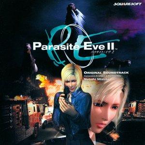 Immagine per 'Parasite Eve II'
