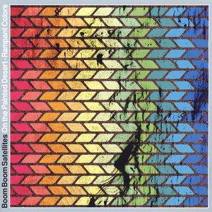 Imagem de 'On The Painted Desert - Rampant Colors'