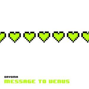 Изображение для 'Message to Venus'