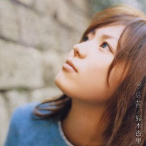 Image for 'ちょうちょ'