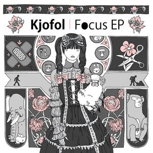 Image for 'Focus EP'