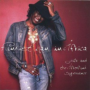 Image for 'Katika (dance)'