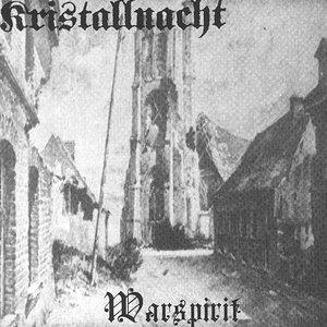 Image for 'Warspirit'