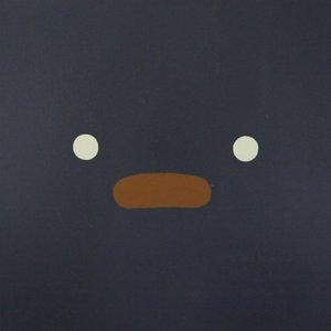 Image for 'God Emoji'