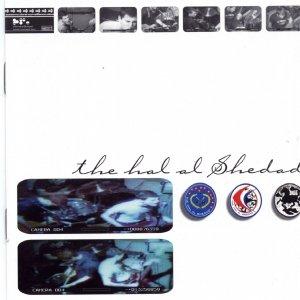 Image pour 'The Hal al Shedad'