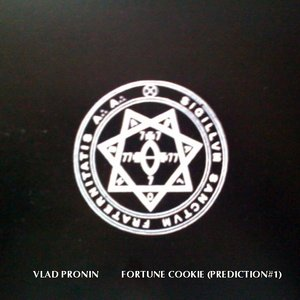 Bild för 'Fortune Cookie EP'