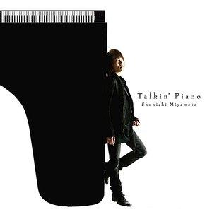 Image for 'Talkin' Piano'
