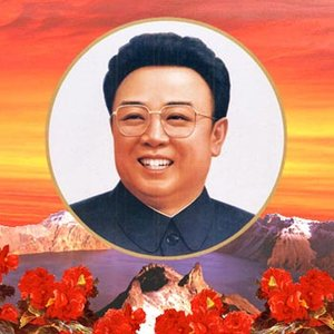 Bild för 'Radio Pyongyang'