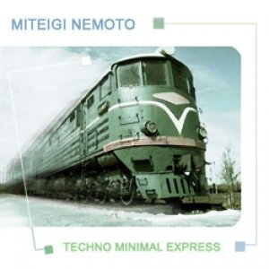 Image for 'Minimal Techno Express'