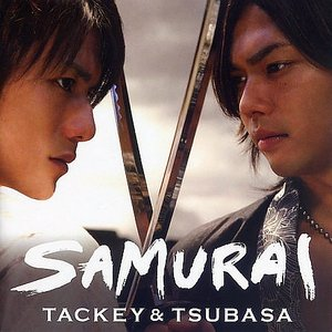 Image pour 'SAMURAI'