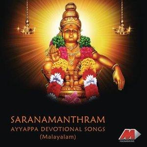 Imagen de 'Saranamanthram (Ayyappan Songs Vol-4)'
