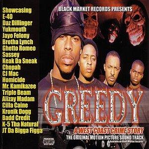Image for 'Greedy Soundtrak'