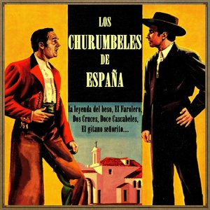 Image for 'Vintage Spanish Song No. 96 - LP: Doce Cascabeles'