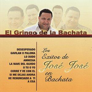 Image for 'Corre y Ve Con El (Bachata)'
