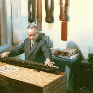 Bild för 'Zha Fuxi'