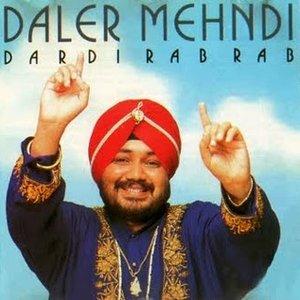 Image pour 'Dardi Rab Rab Kardi'