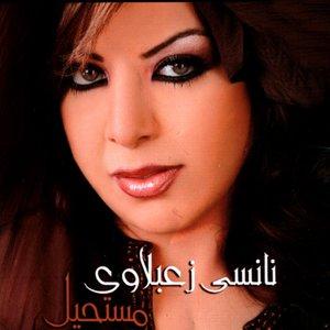 Image for 'Moustahil'