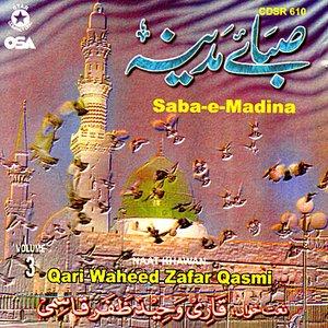 Bild für 'Lab Par Naat-e-Pak Ka Naghma'