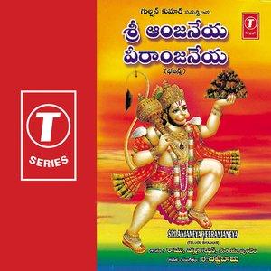 Image for 'Sri Anjaneya Veeranjaneya'