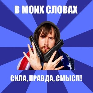 Image for 'Moscow Hustla Mixtape volume 8'