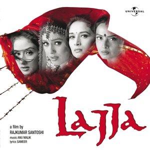 Image for 'Sajan Ke Ghar Jana Hain (Lajja / Soundtrack Version)'