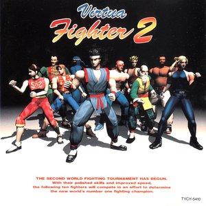 Image for 'Virtua Fighter 2'