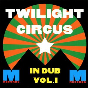 Image for 'In Dub Vol. 1'