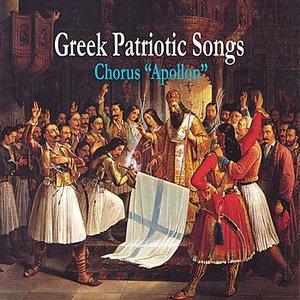 Image for 'Greek Patriotic Songs'