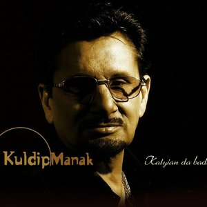 Image for 'Kuldeep Manak'