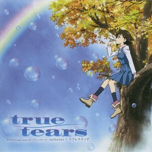 Image for 'True Tears'