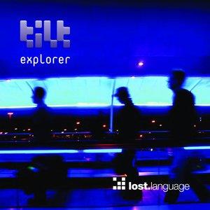 Image for 'Explorer (Vinyl)'