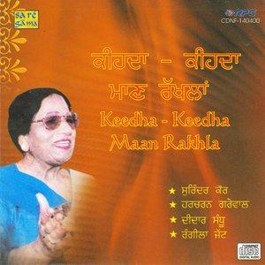 Image for 'Keehda Keehda Maan Rakhna'