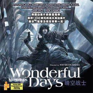 Imagen de 'Wonderful Days'