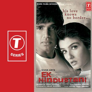 Image for 'Ek Hindustani'