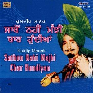 Image for 'Sathon Ne Majhi Char Hundiyan-Kuldip Manak'
