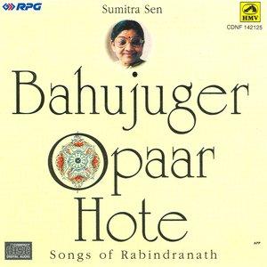 Image for 'Bahujuger Opar Hote - Sumitra Sen'