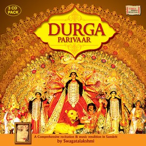 Image for 'Durga Parivaar'