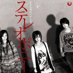 Image pour 'ヒトヒラのハナビラ'